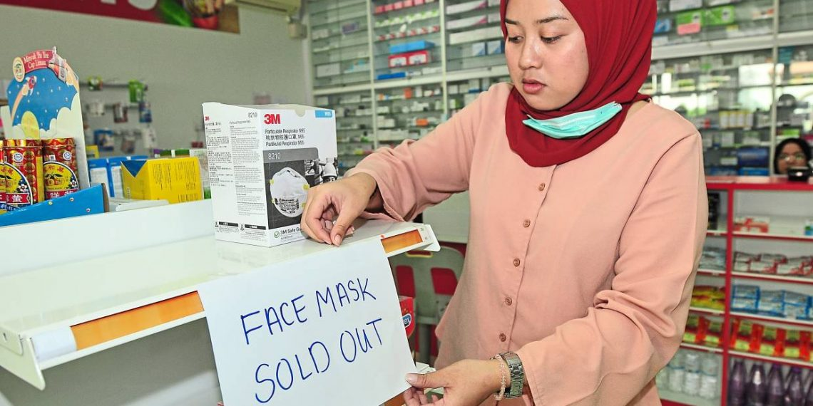 face masks sold out